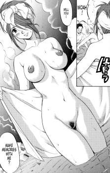 Saigado free zip english hentai