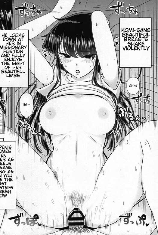 Even a perfect yamato nadeshiko loves dick.