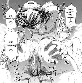 Getting An Orgasm