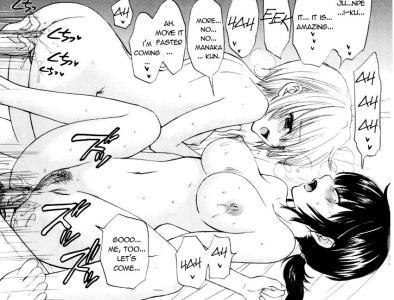Miray Ozaki English Translated Hentai Doujin